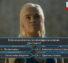 Daenerys en Reality Show